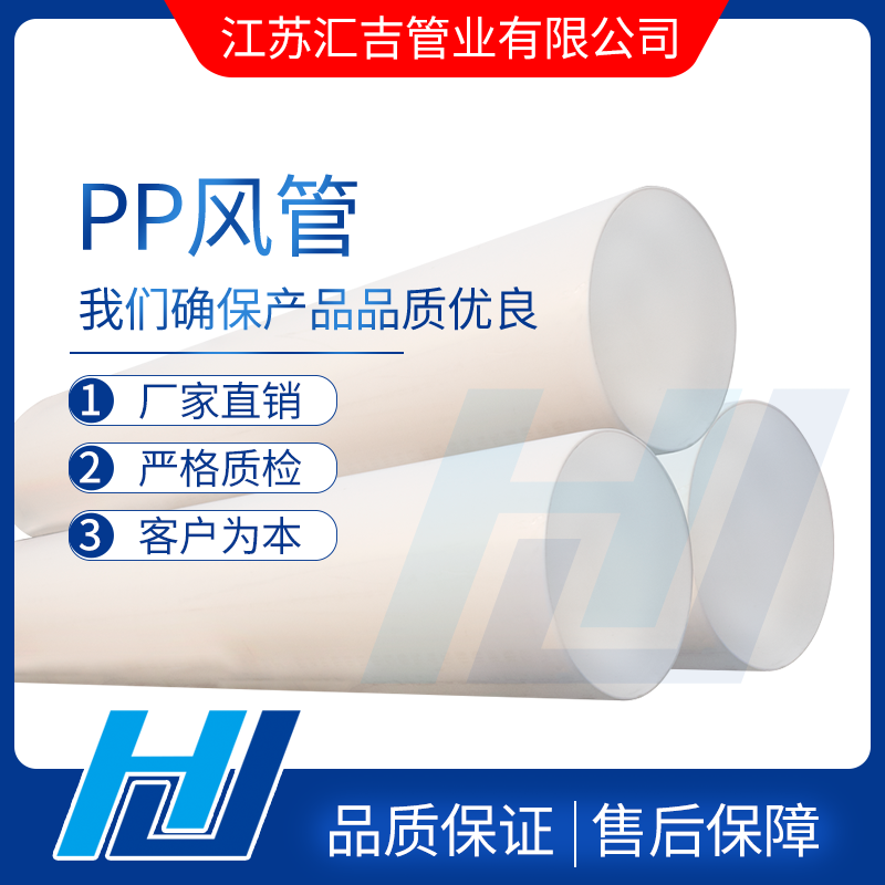 PPfeng管
